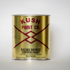 Racing Copper Bronze Paint Quart FREE SHIPPING IN THE US Over $75