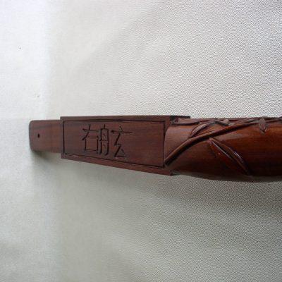 Hand Carved Traditional Wooden Tiller